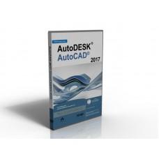 AutoCAD 2017 Görsel Eğitim USB (8gb)