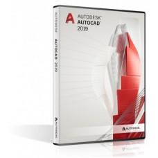 AutoCAD 2020 Full Orjinal Lisans - Faturalı