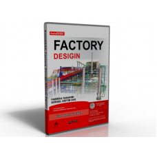 Autodesk Factory Design Utilities Eğitimi