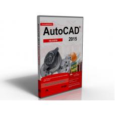 AutoCAD 2015 Acil Eğitim DVD